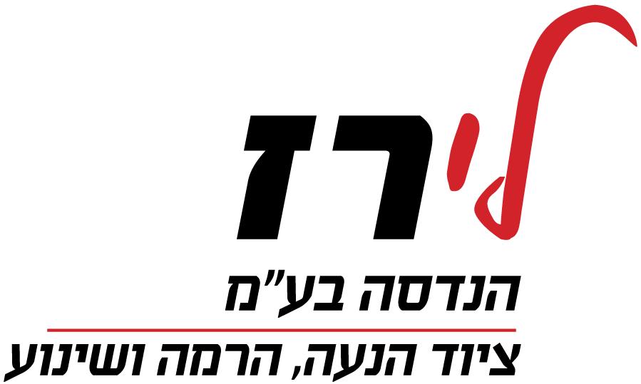 לירז הנדסה - לוגו